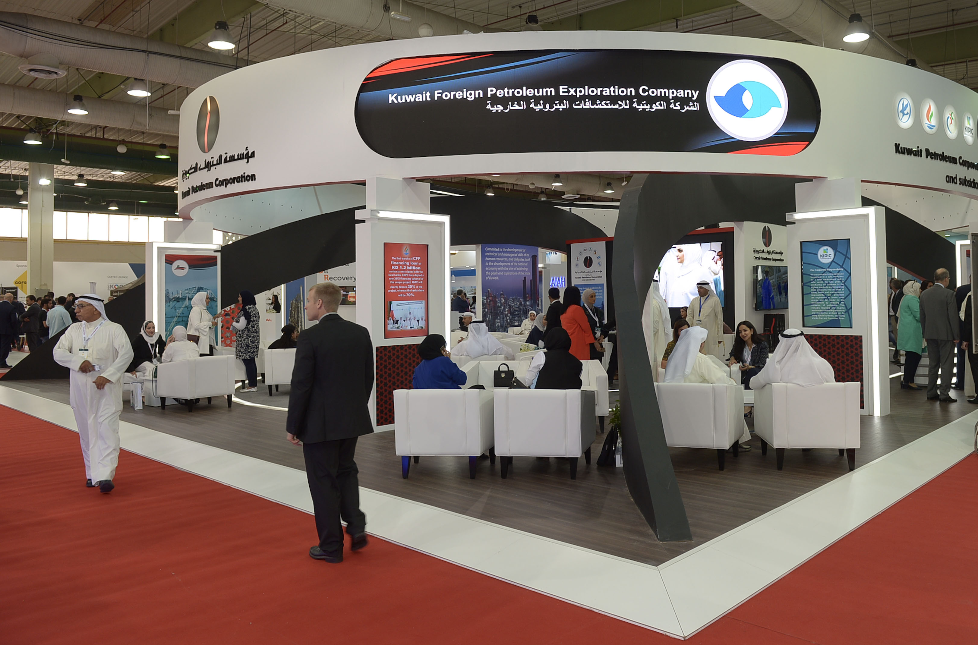 Exhibition Stand Kuwait : About kogs kogs 2019 13 16 october 2019